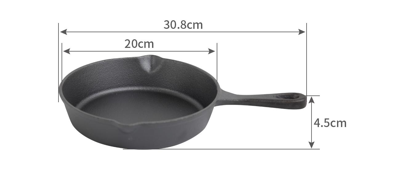 Fry Pan FR20D